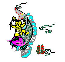 Fish is rich, fish is rich, and children have more than lucky carp every year. embroidery pattern album