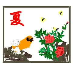 夏 狗 精品 牡丹花