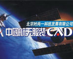 ARISA_航天服装CAD
