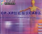 拓普TOP-XP、TOP3000智能打板放码系统介绍
