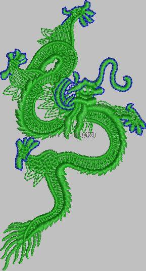 Dragon-Fine Craft embroidery pattern album